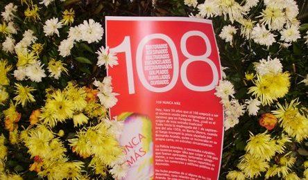 Setiembre: mes de las 108 memorias